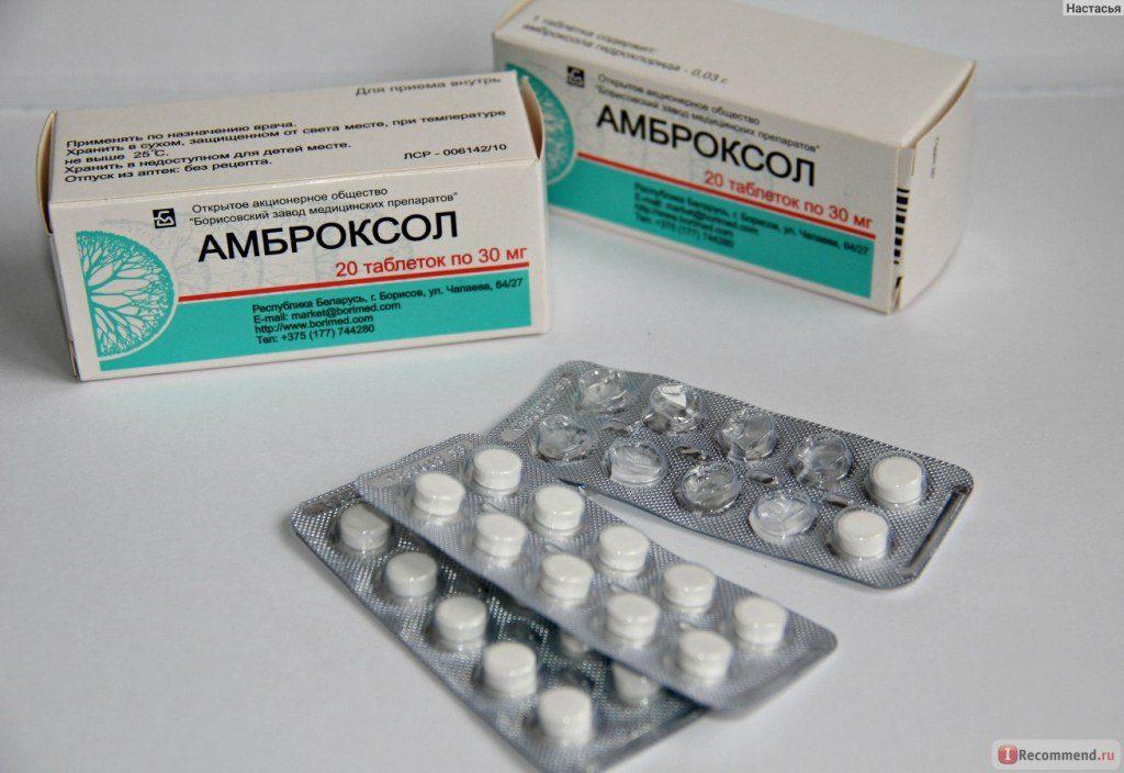 Недорогое лекарство от сухого кашля для детей