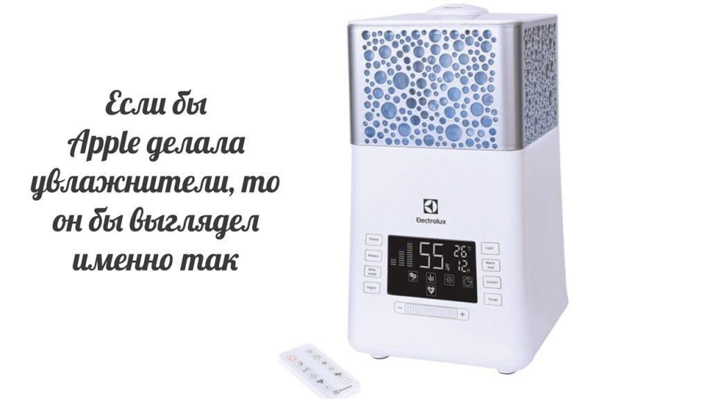 Electrolux EHU - 3715 D