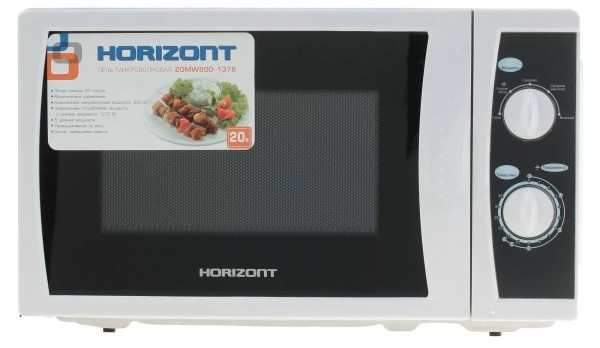 Horizont 20MW800-1378