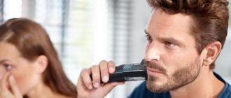Выбрать лучший триммер для бороды