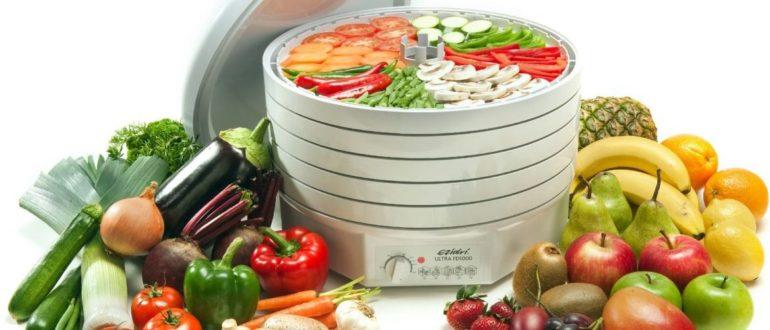 Лучшие сушилки для овощей и фруктов по отзывам