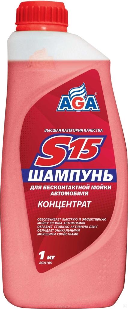 AGA S15 фото