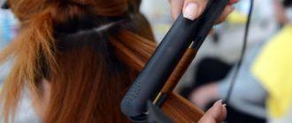 Выбираем утюжок для волос правильно