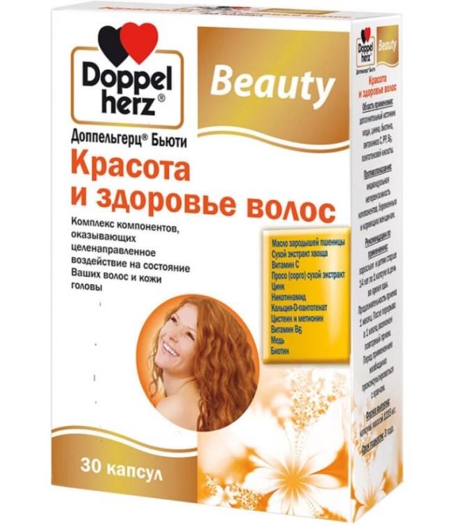 Витамины Doppelherz Beauty красота и здоровье волос капсулы фото