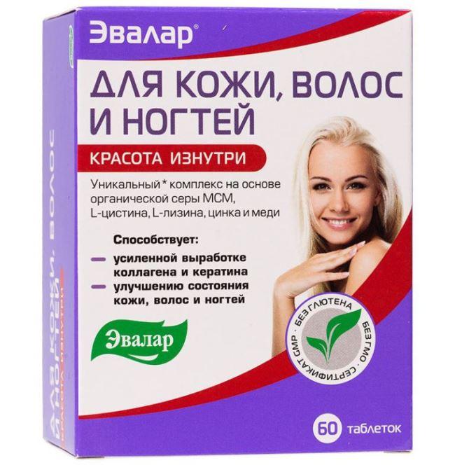 Эвалар - для кожи, волос, ногтей таблетки 60 шт фото