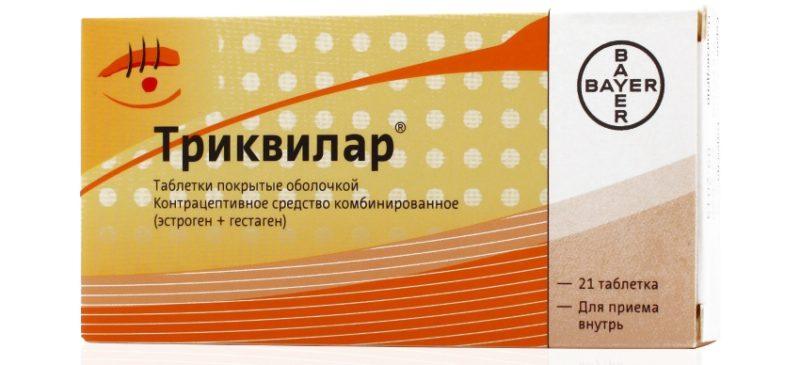 Самые дешевые противозачаточные таблетки 4