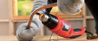 Как выбрать строительный фен правильно?