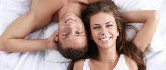 Выбираем лучшие противозачаточные таблетки