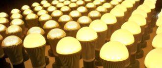Как подобрать лучшую светодиодную лампу