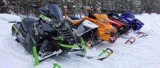 Выбираем правильно хороший снегоход