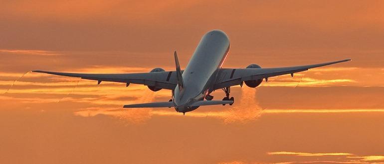 Авиакомпании - самые лучшие в мире