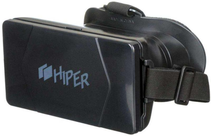 HIPER VRS фото
