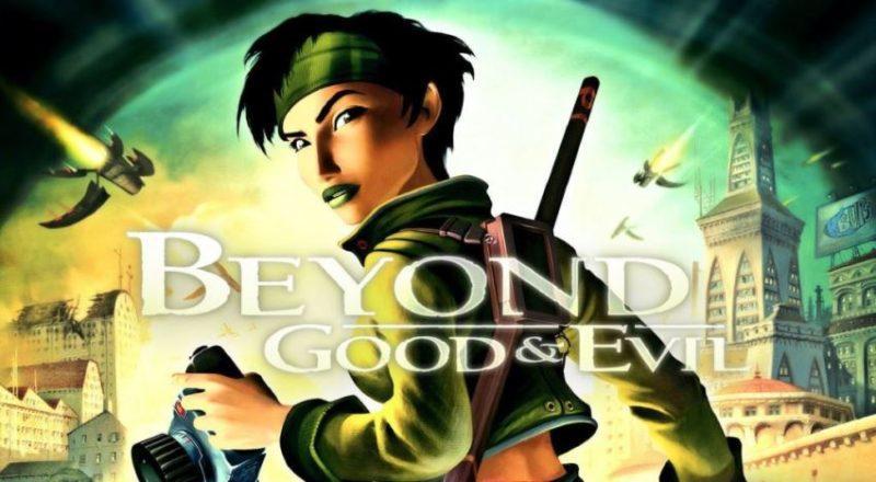 Beyond Good & Evil 2 фото