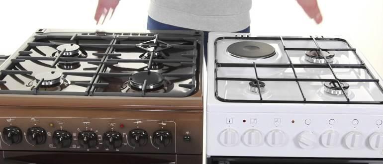Выбираем лучшую газовую плиту