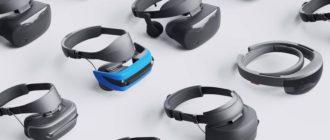 Выбираем самые лучшие очки виртуальной реальности