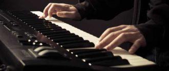 Синтезаторы - как выбрать