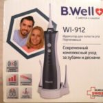 B Well WI-912 фото