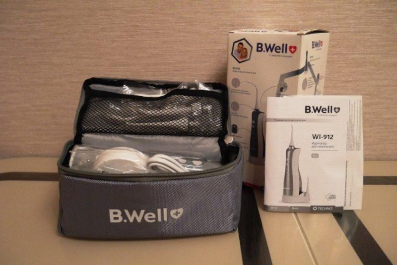 Удобная сумка для переноски в комплекте B Well WI-912