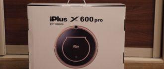 iPlus x600pro PetSeries фото робота пылесоса