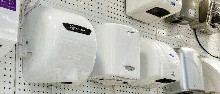 Выбираем сушилку для рук для дома и туалета
