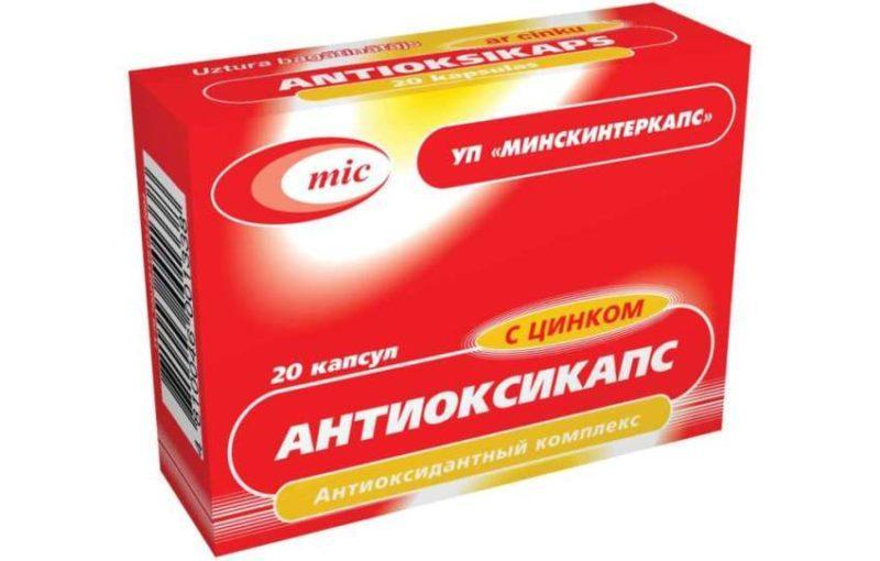 Антиоксикапс фото