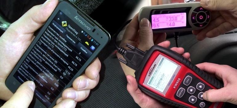 Выбираем самый хороший сканер для диагностики автомобиля