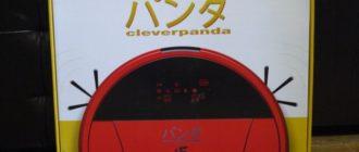 Обзор робота пылесоса Пылесос cleverPANDA i5