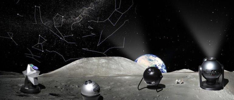 Выбираем самый лучший планетарий для дома