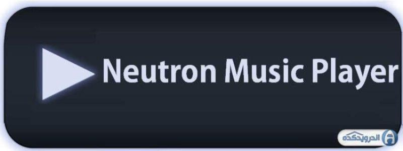 Neutron Music Player фото