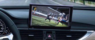 Выбираем самый хороший телевизор в автомобиль