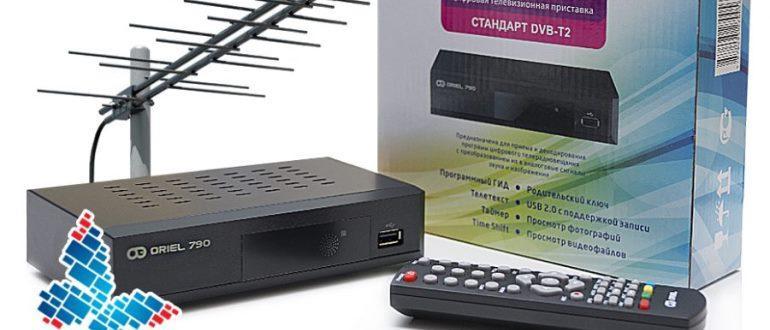 Выбираем лучший цифровой ресивер для телевизора