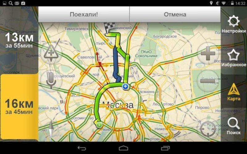 Выбираем самый хороший навигатор для Андроид
