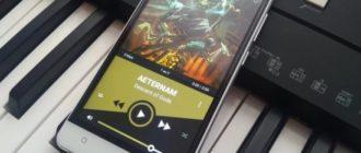 Выбираем хороший музыкальный плеер для андроид