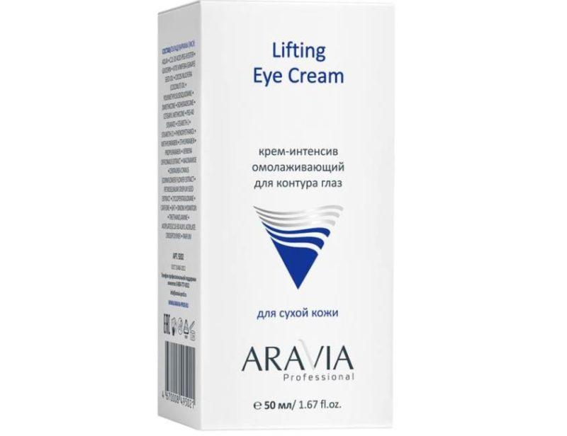 Lifting Eye Cream, ARAVIA Professional фото