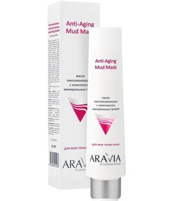 Anti-Aging Mud Mask, 100 мл, ARAVIA Professional фото