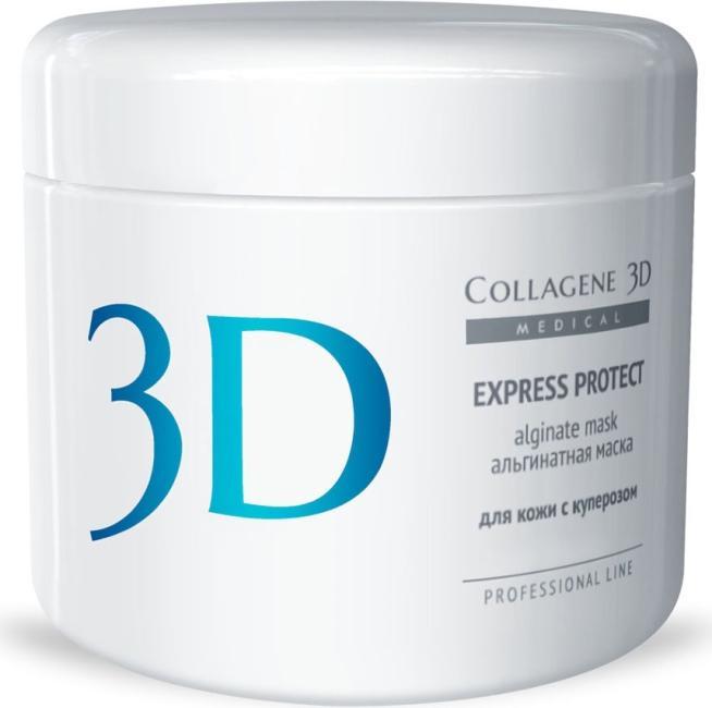 Medical Collagene 3D фото