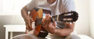 Выбираем хорошую акустическую гитару