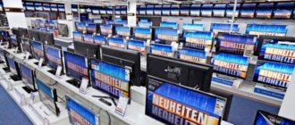 Выбираем самый хороший недорогой телевизор