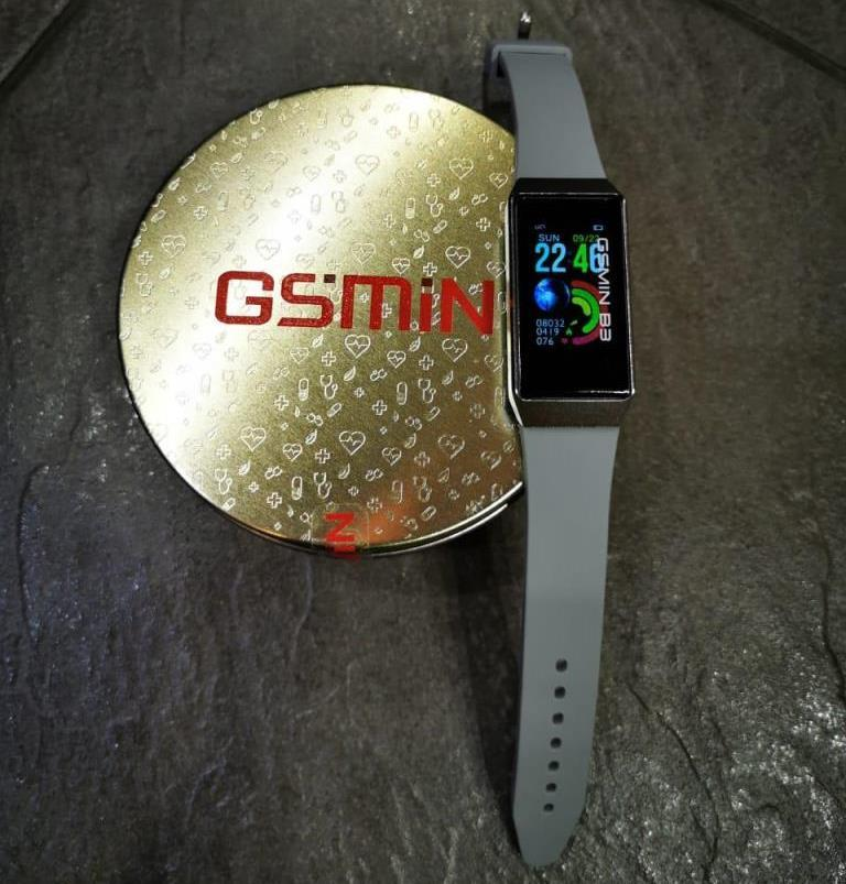 Распаковка GSMIN B3