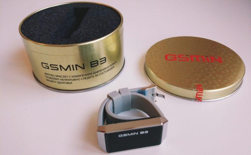 Распаковка браслета GSMIN B3