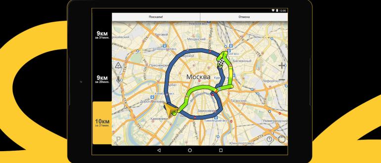 Выбираем лучший навигатор на андроид без интернета правильно!