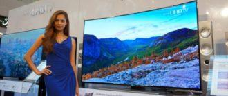 Выбираем самый хороший 4К телевизор для дома