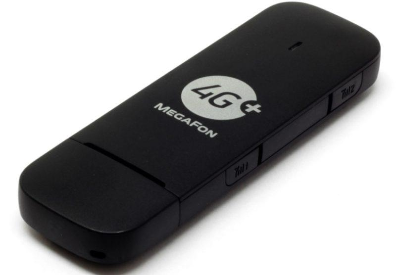 Модем Мегафон М150-2 фото