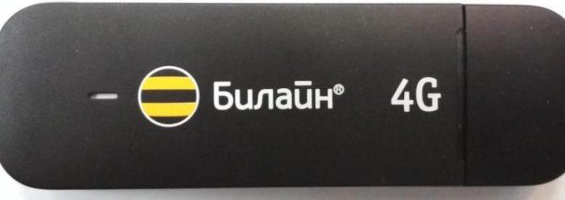 Билайн Huawei E3372 фото
