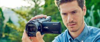 Выбираем хорошую недорогую видеокамеру