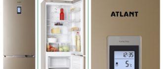 Самый лучший холодильник Атлант