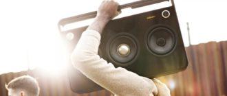 Музыкальные центры - выбираем самый лучший