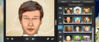 Выбираем лучшую веб камеру с эффектами