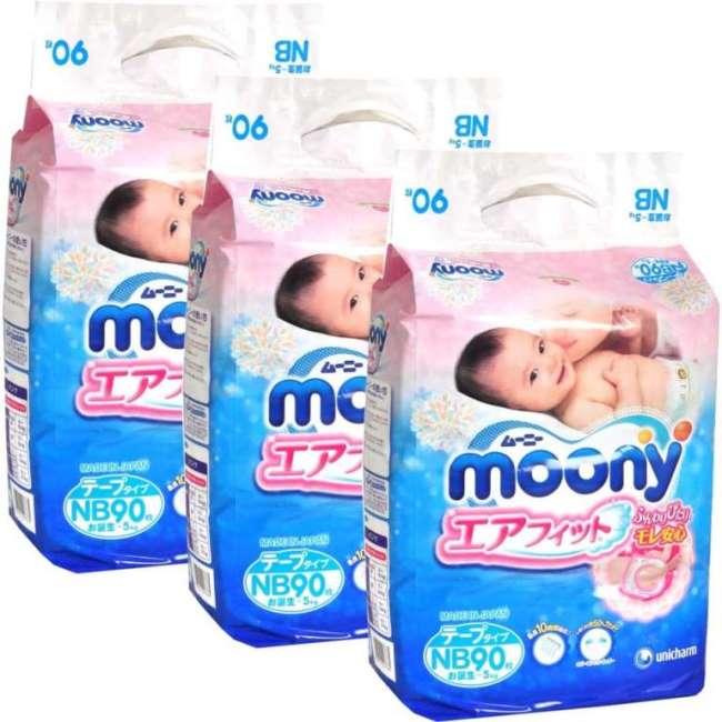 Moony подгузники (0-5 кг) 90 шт.