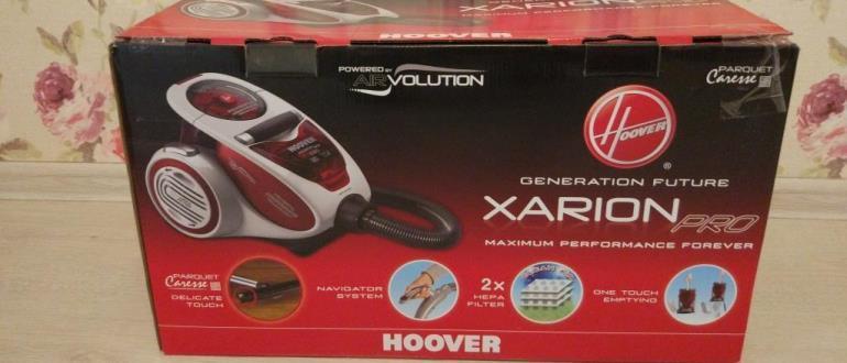 Hoover Xarion PRO - обзор товара